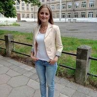 Кристина Кременчук