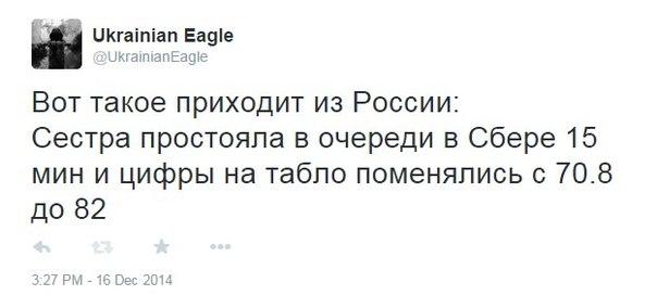 За пару дней крупнейшие олигархи России потеряли $ 10 млрд, – Bloomberg - Цензор.НЕТ 6949