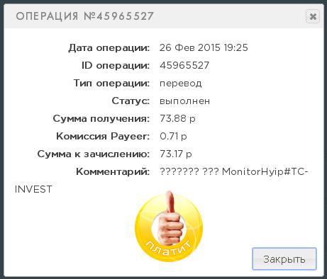 ТЦ-ИНВЕСТ - tc-invest.ru 95ajedFqXEQ