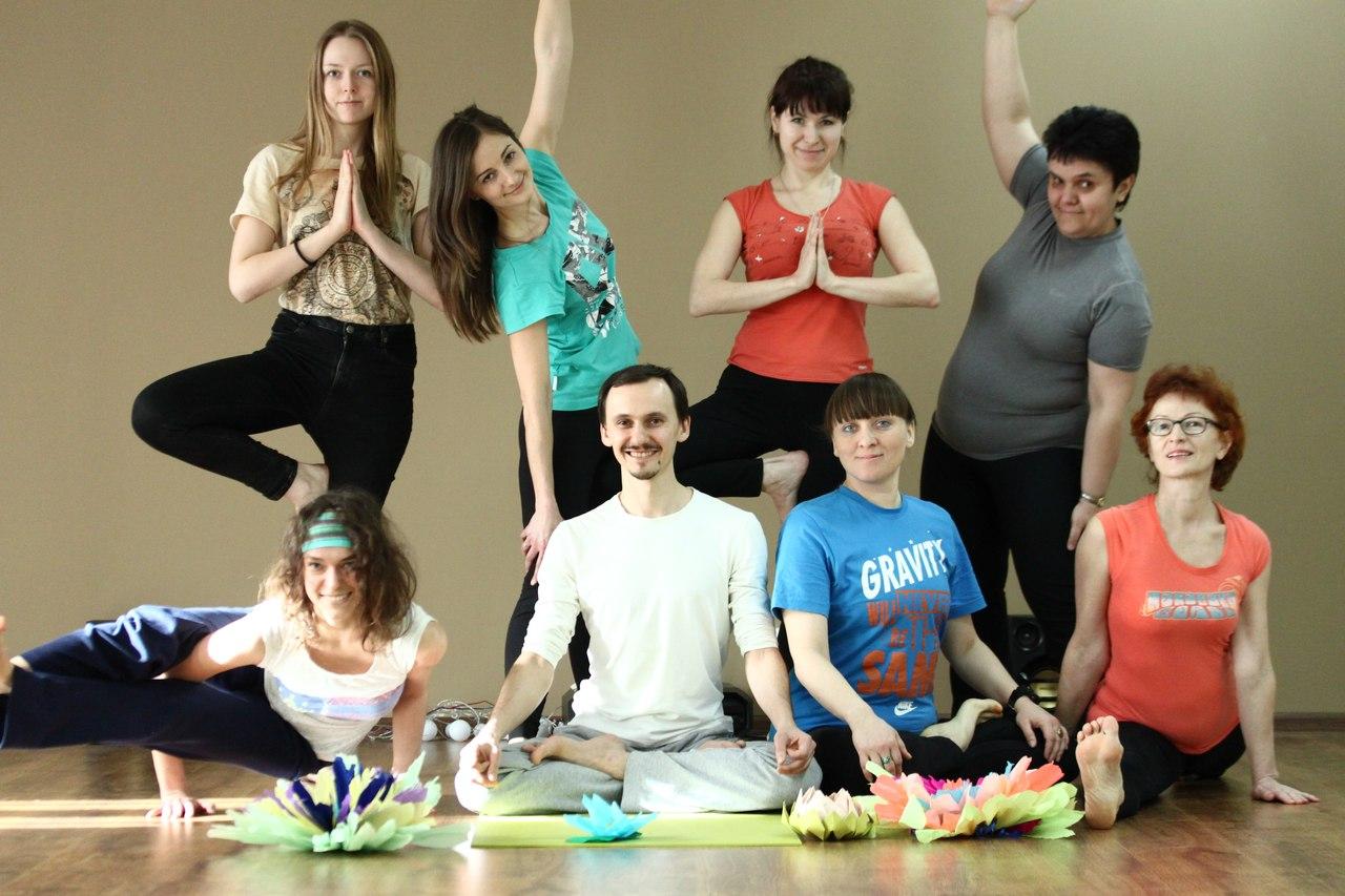 Йога и другие духовные практики