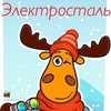 Подслушано в школе №22  г. Электросталь