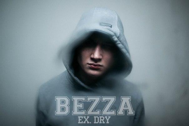Припев в песне секс dry aka bezza