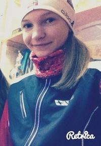 Полина Латышева