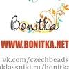 Bonitka.net ● Чешский бисер ● Бусины ● Фурнитура