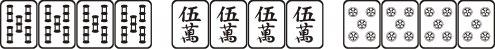 Маджонг (1 частина)