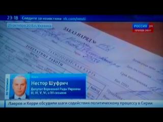 26 10 2015. Россия 24