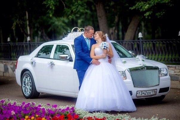 Машины для свадьбы стерлитамак