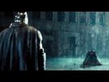 «Бэтмен против Супермена: На заре справедливости» (2016): Тизер-трейлер (дублированный)