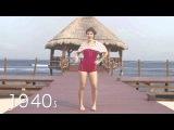 Как менялась мода на купальники за 125 лет