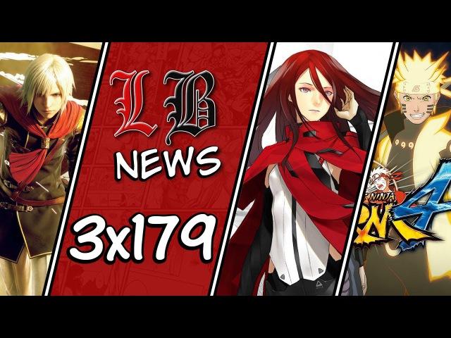 Novo PV de Harmony e de Ajin, Naruto SUNS 4 é Adiado, FF Type-0 HD no PC e muito mais | LBNews