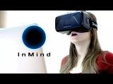 Изучение головного мозга в Oculus Rift — директор Nival Сергей Орловский о своей новой игре InMind