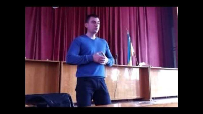 Юрій Михальчишин, лекція про Австро-Угорщину