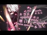 IA - A Tale of Six Trillion Years and a Night (