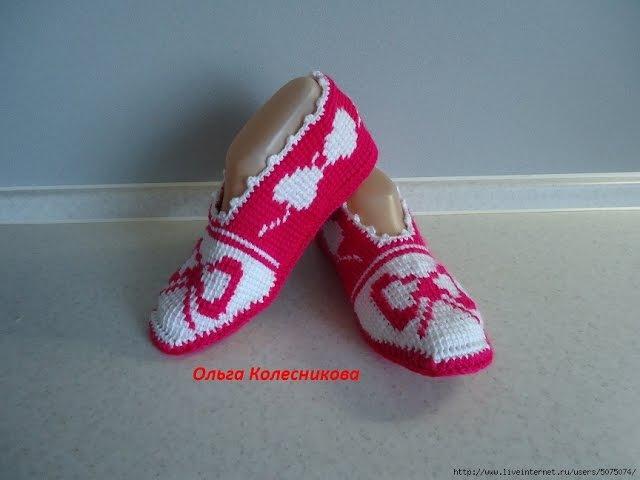 Вязаные тапочки. Мастер-класс. Сrochet slippers. Tutorial