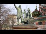 КонтрРеволюция - Москва