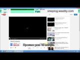 Программа для накрутки просмотров на Youtube.Real
