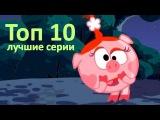 Смешарики лучшее | Все серии подряд - старые серии 2005 г. 2 сезон (Мультики для детей и взрослых)