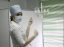 Бутырка Картинка медсестра