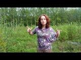 Как перестать париться и выйти на волну удачи -(симоронская техника) - видео 3.