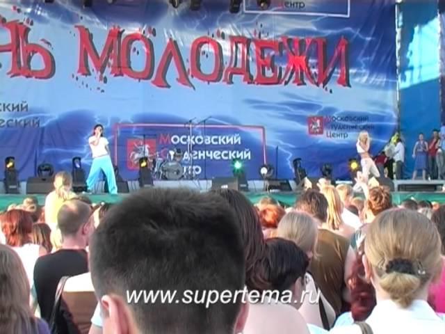 ТЕМА - Кто если не я (концерт в Парке Горького)