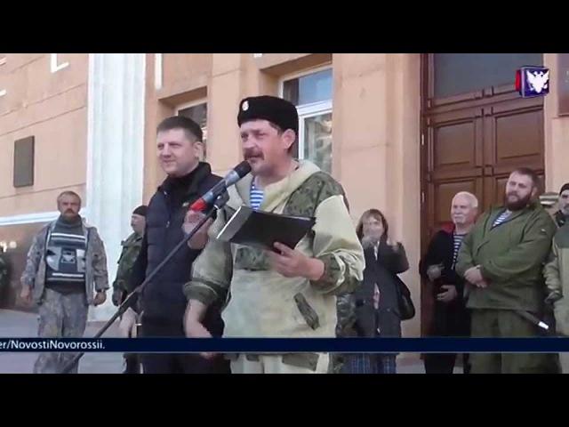 Конфликт в ЛНР. Дремов ругается с Карякиным