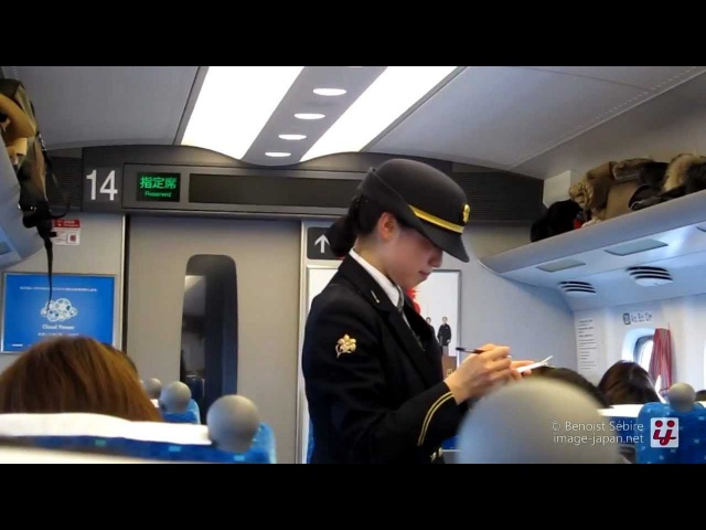 Shinkansen Ride in Japan