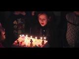 День рождения Полины (Video Production Kvarto Films)