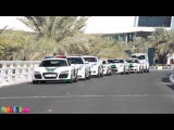 EPIC Dubai Police Supercar fleet at Burj Al Arab Hotel