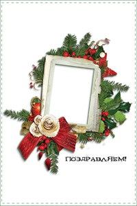 http://savushkascrap.blogspot.ru/2015/12/9.html