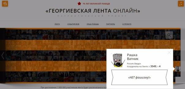 """На линии разграничения огня задержаны 11 фур с продуктами для """"ЛНР"""", - Москаль - Цензор.НЕТ 2631"""