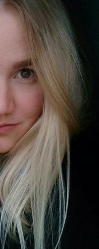 Арина Ремизова-Чувашкина