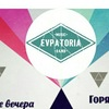 "Evpatoriya in ""Rock'n'Roll bar"" 20.12.14"
