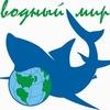 Дайв-центр Водный мир. Дайвинг и подводная охота