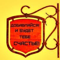 Доска объявлений гатична доска объявлений автомобиль новосибирск