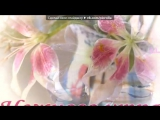 «ДОБРОЕ УТРО» под музыку Восточная очень красивая мелодия - турецкая музыка. Pic