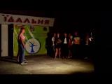 Обласний молодіжний табір-форум. Збірна табору.КВН