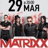 29 мая - The MATRIXX (новый альбом) @ RED