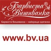 Barvista Vishivanka