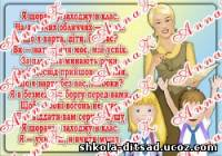 http://cs623222.vk.me/v623222548/420c0/A8jw4hTcH3U.jpg