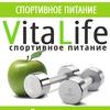 Спортивное питание VitaLife