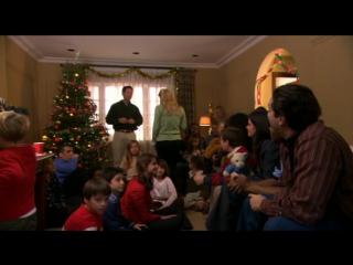 Деннис-мучитель. Рождество