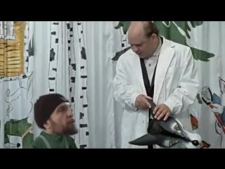 Волк хирург
