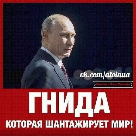 Контактная группа по Донбассу сегодня проведет заседание в Минске, - пресс-секретарь Кучмы - Цензор.НЕТ 5964