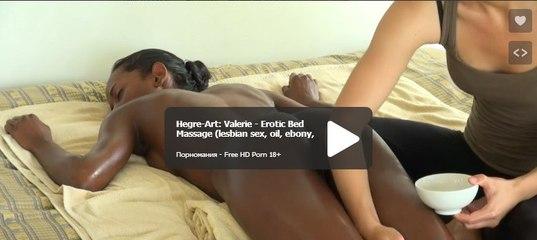 Пози в секс в део онлайн