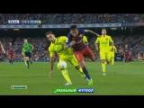 Барселона 4-1 Леванте