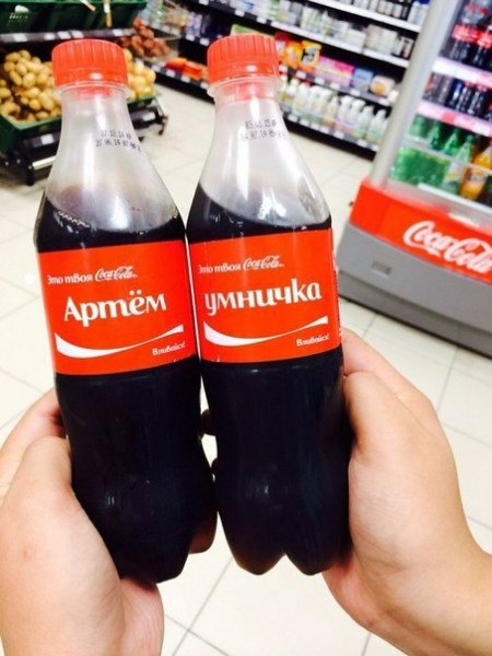 Фото №343485162 со страницы Артема Лукьянова