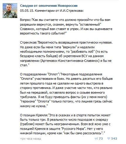 СБУ в Одессе провела ряд обысков в деле о подрыве национальной безопасности, - Лубкивский - Цензор.НЕТ 5989