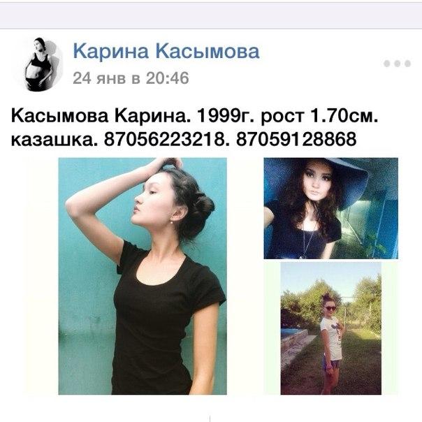 Дорогие друзья))) если вы хотите , чтобы вас взяли на базу, предложите в группу вашу анкету!