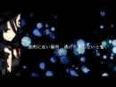 ピコ・ラピス・VY1V3・がくぽ・Mew 「SPIRAL GAME」 カバー
