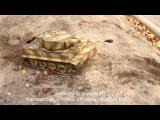 Обзор радиоуправляемого танка Taigen German Tiger